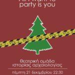 Πεμ 21.12 | All i want to (re)party is U- Xmas edition