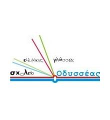 220odysseas_logo220